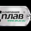 Фархад дир-р маг. Казань